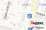Схема проезда до компании Апрель в Кисловодске