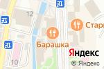 Схема проезда до компании Эконика в Кисловодске