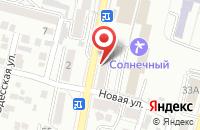 Схема проезда до компании Чистюля в Кисловодске