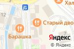 Схема проезда до компании Гарант-Юг-Риэлт в Кисловодске
