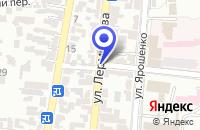 Схема проезда до компании ВЕЧЕРНЯЯ ОБЩЕОБРАЗОВАТЕЛЬНАЯ ШКОЛА № 1 в Кисловодске