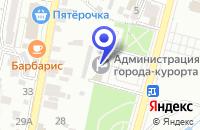 Схема проезда до компании МУП РЕДАКЦИЯ КИСЛОВОДСКАЯ ГАЗЕТА в Кисловодске