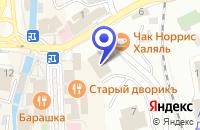 Схема проезда до компании РЕСТОРАН ТЕАТРАЛЬНЫЙ в Кисловодске