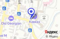Схема проезда до компании КИСЛОВОДСКАЯ КЛИНИКА в Кисловодске