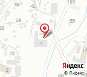 Газпромтеплоэнерго Кисловодск