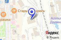 Схема проезда до компании ХЛАДОКОМБИНАТ ХОЛОД-СЕРВИС-КМВ в Кисловодске