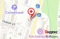 Схема проезда до компании Имидж в Кисловодске