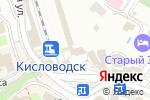Схема проезда до компании Линейный отдел полиции в Кисловодске