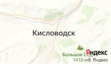 Гостиницы города Кисловодск на карте