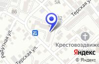 Схема проезда до компании АТП ЭКСПРЕСС в Кисловодске
