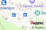 Схема проезда до компании Виола в Кисловодске