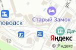 Схема проезда до компании МТС в Кисловодске