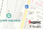 Схема проезда до компании Отделение Управления Федерального казначейства по Ставропольскому краю в Кисловодске
