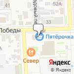 Магазин салютов Кирсанов- расположение пункта самовывоза