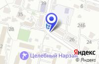 Схема проезда до компании КОНТОРА ПО ПРОКАТУ КИНОФИЛЬМОВ в Кисловодске