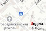 Схема проезда до компании Сочинский национальный парк, ФГБУ в Кисловодске