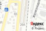 Схема проезда до компании Ника в Кисловодске