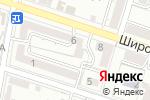 Схема проезда до компании Вайнах в Кисловодске