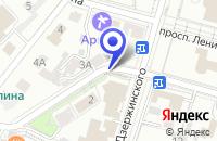 Схема проезда до компании БУТИК ОДЕЖДЫ ЕВРОМОДА в Кисловодске