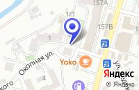 Схема проезда до компании ПТФ СТАРТ в Кисловодске