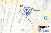 Схема проезда до компании КИСЛОВОДСКАЯ МУЗЫКАЛЬНАЯ ШКОЛА № 2 в Кисловодске