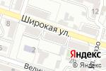 Схема проезда до компании Стоматологическая поликлиника в Кисловодске
