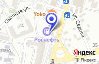 Схема проезда до компании АЗС № 48 СТАВРОПОЛЬНЕФТЕПРОДУКТ в Кисловодске