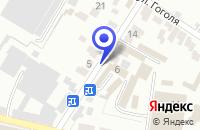 Схема проезда до компании ПЕКАРНЯ СЭВАК в Кисловодске