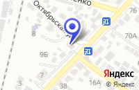 Схема проезда до компании ТФ РАДОН в Кисловодске