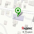Местоположение компании Детский сад №3, Крепыш