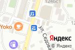 Схема проезда до компании Любимый карапуз в Кисловодске