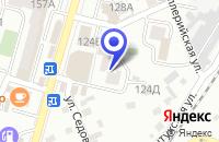 Схема проезда до компании СТРАХОВАЯ КОМПАНИЯ РЕСО-ГАРАНТИЯ в Кисловодске