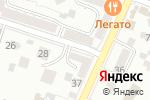 Схема проезда до компании ГриС в Кисловодске