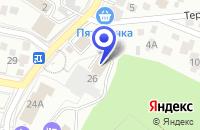 Схема проезда до компании ТУРИСТИЧЕСКАЯ ФИРМА ВОЯЖ в Кисловодске