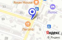 Схема проезда до компании КИСЛОВОДСКОЕ ГОРОДСКОЕ ОБЩЕСТВО ИНВАЛИДОВ в Кисловодске