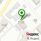 Местоположение компании Кавминводский центр профессиональной подготовки и повышения квалификации кадров Федерального дорожного агентства