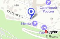 Схема проезда до компании ТФ МЕДПРИБОРСЕРВИС в Кисловодске