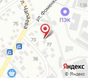 Мирпак-Кисловодск