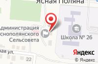 Схема проезда до компании Почтовое отделение №5 в Ясной Поляне