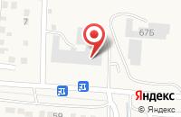 Схема проезда до компании РусБетон в Ясной Поляне