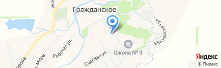 Администрация Гражданского сельсовета на карте Гражданского