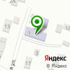 Местоположение компании Детский сад №1, Солнышко