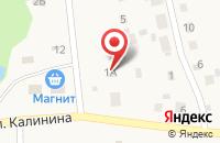 Схема проезда до компании Компания в Малом Исаково