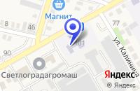 Схема проезда до компании ПАРИКМАХЕРСКАЯ ФАНТАЗИЯ в Светлограде