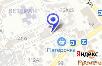 Схема проезда до компании АВТОМАГАЗИН БИК в Кисловодске