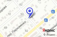Схема проезда до компании СТРОИТЕЛЬНАЯ КОМПАНИЯ ОРИЕНТ в Ессентуках