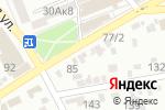 Схема проезда до компании Теремок в Ессентуках