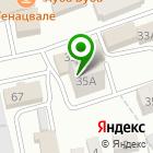 Местоположение компании Гражданпроект