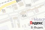 Схема проезда до компании Русский Банк Сбережений в Ессентуках