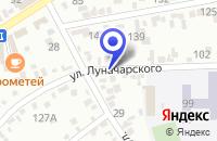 Схема проезда до компании ЮРИДИЧЕСКОЕ АГЕНТСТВО КОНТРАКТ в Ессентуках